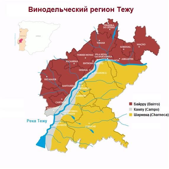 карта винодельческого региона Тежу, Португалия