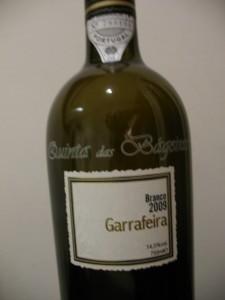 Этикетка португальского вина с обозначением Garrafeira