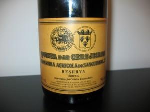 Этикетка португальского вина с обозначением Reserva