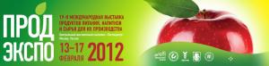 Prodexpo 2012 Moscovo