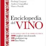 Лучшее в мире вино - портвейн Quinta do Noval Vintage Nacional 2003