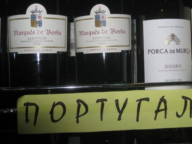 Vinhos de Portugal na Rússia