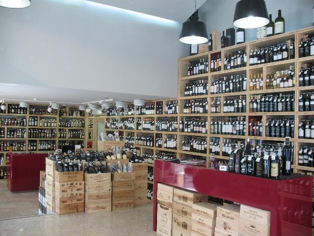 Винный магазин в Лиссабоне