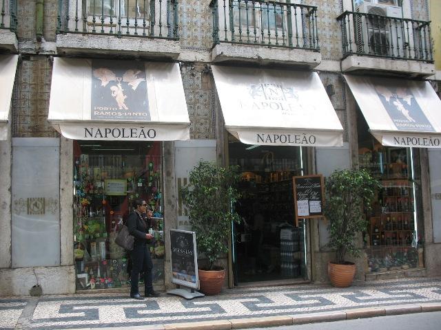 Винный магазин в центре Лиссабона