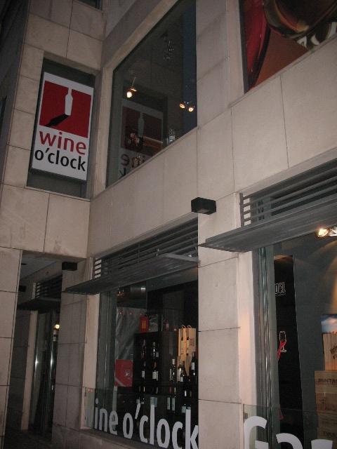 Винный магазин Wine O'Clock в Лиссабоне