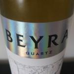 Белое вино из Бейра Супериор, отличающееся высокой минеральностью