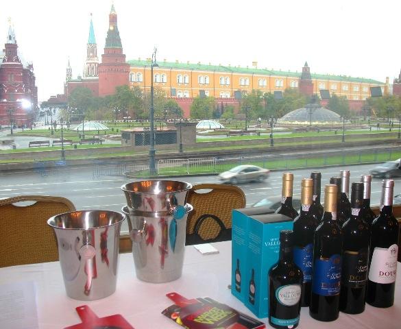 Portugal Market Week - Salão de Vinhos Portugueses em Moscovo