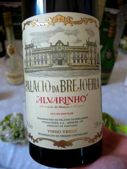Palácio da Brejoeira алваринью, зеленые вина, Португалия