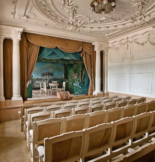 Театр во дворце Паласиу да Брежоейра, Монсау, Виньюш Вердеш