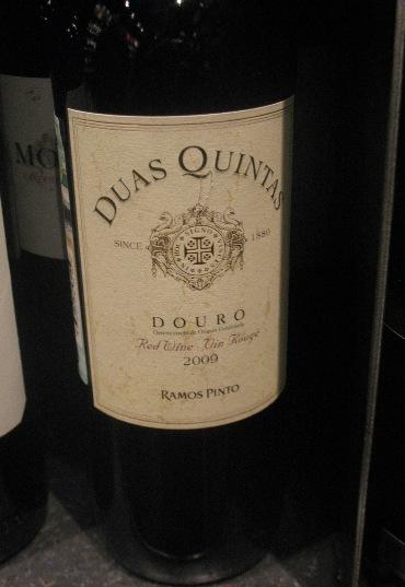 Португальские вина в Глобус Гурмэ