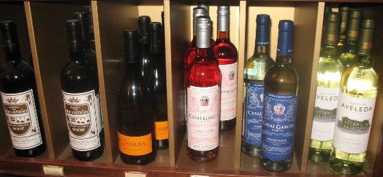 Португальские вина в Гастрономе № 1