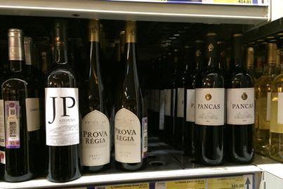 Португальские вина в Метро