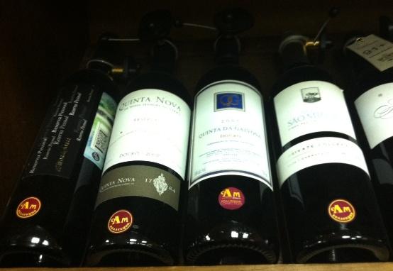 Португальские вина в Ароматном мире