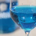 Голубое вино Casal Mendes
