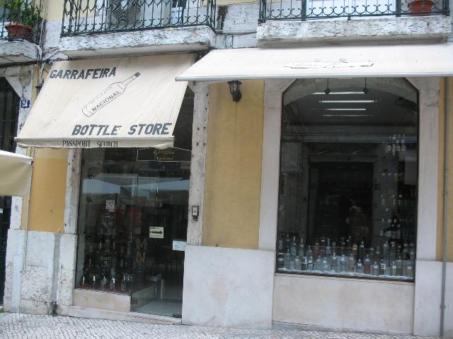 Самый большой винный магазин в Лиссабоне