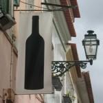 Где купить портвейн и португальское вино в поездке