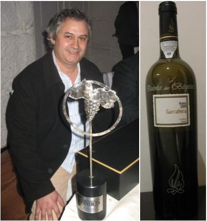 Производитель года - Quinta das Bágeiras из Байррады