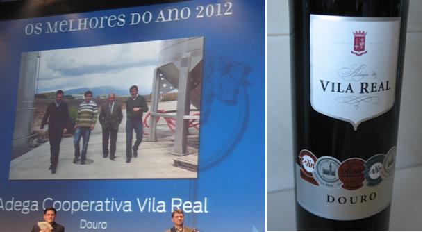 Кооперативная винодельня года - Adega Vila Real, Дору