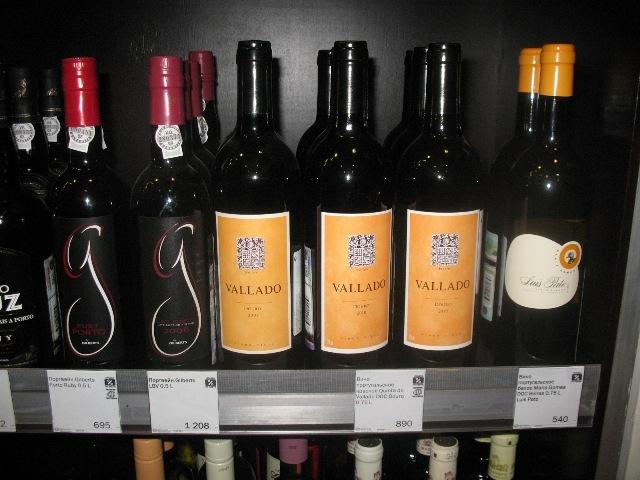 """Португальские вина Vallado, Luís Pato Gilbert's в """"Азбуке вкуса"""""""
