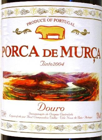 Этикетки Porca de Murça до ребрендинга